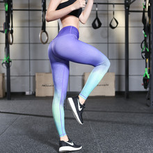 Yoga Pants Ladies Sports Printed High Waisted 2017 Elastic Leggings for Professional Running Workout Fitness Pants Free Shipping