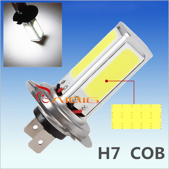 COB 48 Chips parking H7 led car White Fog Driving DRL Width Head Lights car led bulbs Lamp Car Light Source parking 12V car cob led h7 bulb fog light parking lamp bulbs driving foglight 7 5w drl 2pcs amber yellow white red ice blue