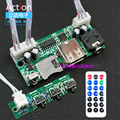 Módulo decodificador usb Usb flash drive de tarjeta MP3TF 12V5V16V DC MP3 decodificación cubierta Nondestructive WAV decodificación bordo