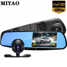 4.3  Dash Cam Car Rearview Dvr Mirror Full HD 1080P Camera Dual Lens Video Recorder DashCam