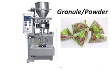 vertical small food granule particle packaging machine with ce printer