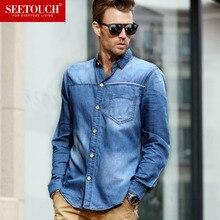 2016 High Quality New Brand Men's Denim Shirts Long Sleeve Turn-down Collar Fashion Slim Fit Style Cowboy Jeans Men Shirt