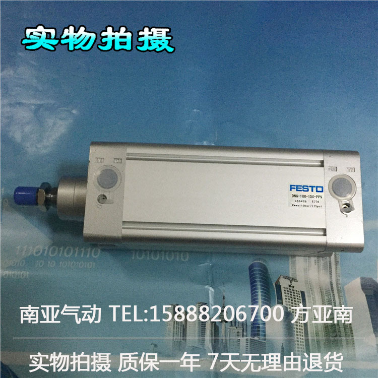 DNC-125-500-PPV-A FESTO standart silindirDNC-125-500-PPV-A FESTO standart silindir