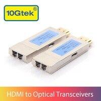 10gtek пара HDMI к оптический модуль трансивера Extender Разъем LC, HDMI 1.4a Поддержка, до 300 м при OM3 волокно