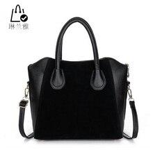 Hjphoebag linlanya нубук hot! смайлик лоскутное модные женские мешок сумки сумка