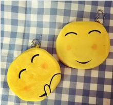 Soft Emoji Smiley Emoticon Yellow Round Wallet Stuffed Plush Toy & Coin Bag