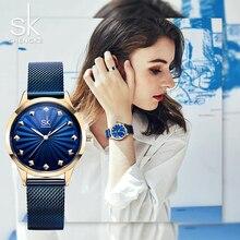 Shengke Для женщин Мода Нержавеющаясталь кварцевые часы браслет часы Relogio Feminino 2018 SK роскошные женские часы дропшиппинг