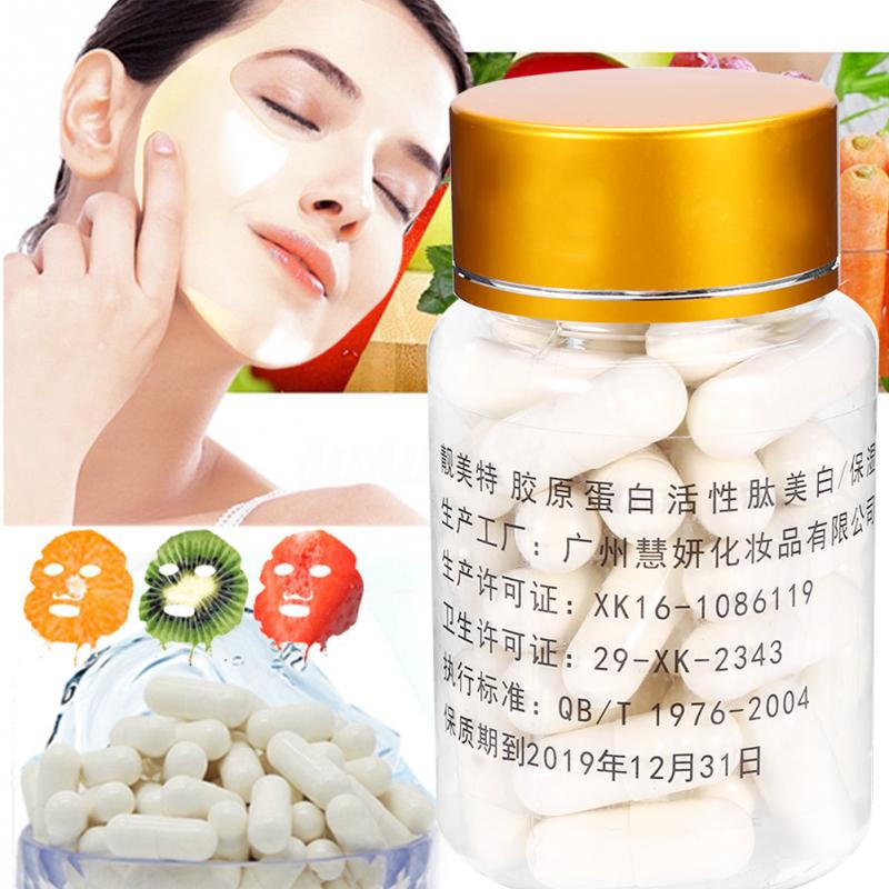 50pcs Collagen Powder Capsules Face Mask Anti Aging Moisturizing Oil Control Blackhead Removal Wrapped Facial Mask Face Care Facial mask