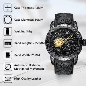 Image 4 - MEGALITH di Modo Scultura Drago Uomini Orologio Automatico Orologio Meccanico 3ATM Impermeabile Cinturino In Silicone Orologio Da Polso Relojes Hombre
