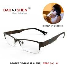 купить Anti-radiation glasses look mobile phone computer mirror half frame anti-fatigue goggles half frame anti-blue light no degree по цене 957.43 рублей