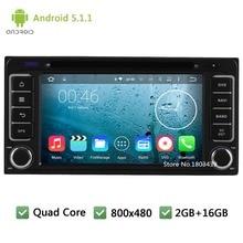 Quad core Android 5.1.1 Car DVD Player Stereo Radio for TOYOTA RAV4 Camry Yaris VIOS HILUX PRADO Corolla EX Vitz Echo Highlander