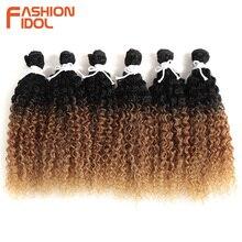 Ídolo de moda 14 pulgadas Afro corto Pelo Rizado paquetes de extensiones de cabello sintético 6 unids/lote marrón Ombre Pelo Rizado de la armadura del pelo paquetes