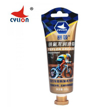 CYLION Cycling Oil Teflon Lubricant Grease Oil 60g/pcs Bicycle Road Bike Repair Kits for Bearing Pedal Axial Flower Drum