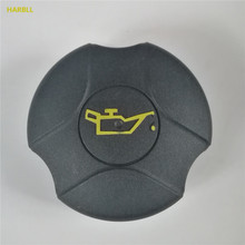 Для заливки масла для Peugeot 106 205 206 207 306 307 405 1007 партнер Bipper 0258.64 025855