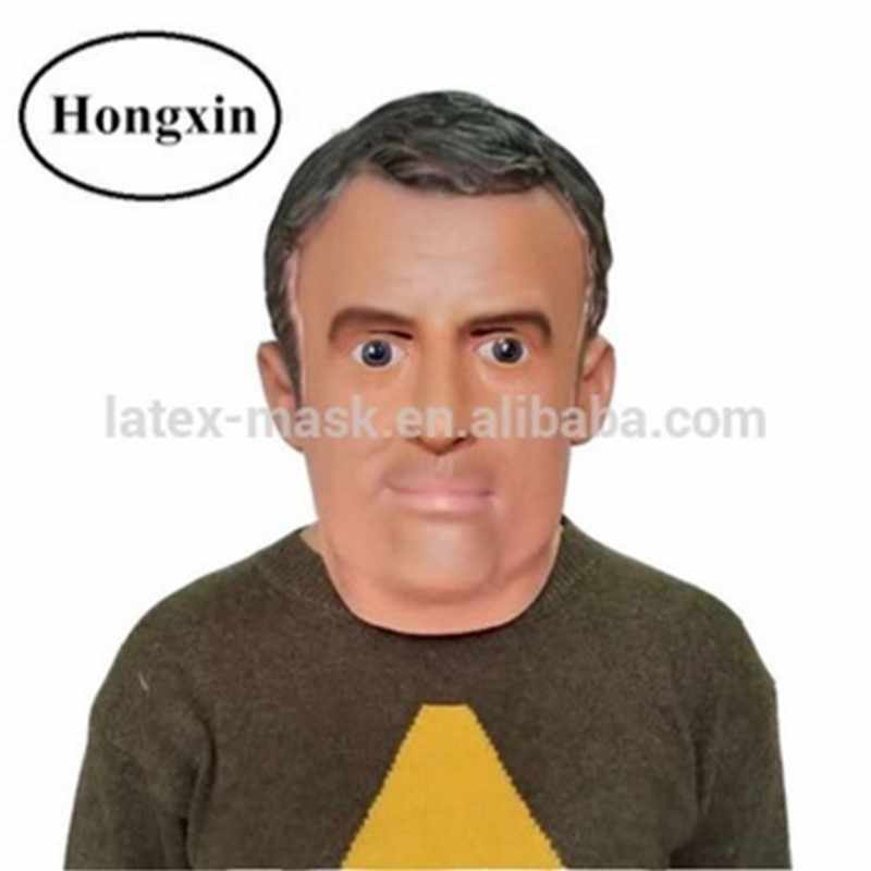 2018 Горячая продажа реалистичный латекс маска человека Макрон Франция маска президента