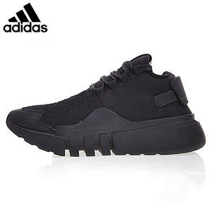 bb428e04b9ccb Adidas CG3171 Men Running Shoes Sport Sneakers Y3 Ayero Black Knight Oreo  Men s