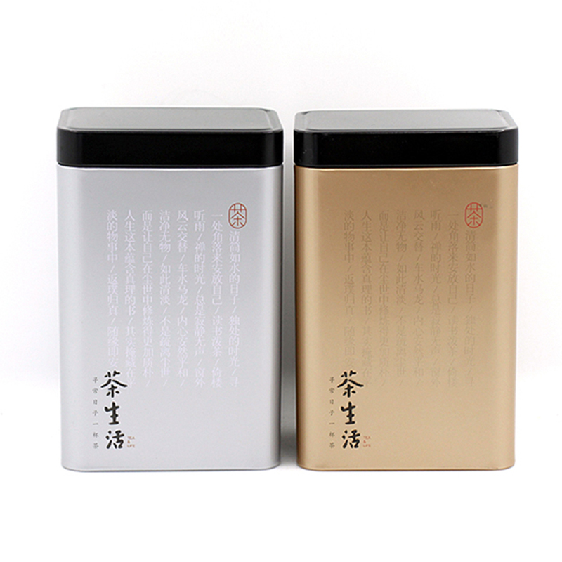 Xin Jia Yi Promotion Metal Tea Box Fashion Custom Printed High Quality Rectangle Cookie Tin Box Storage Chinese Tea Tinplate Box