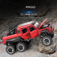 High simulation 1:32 G63 Alloy Pull Back Toy Car Model Six Open The Doors Diecast Metal For Kids Toys Collect gifts