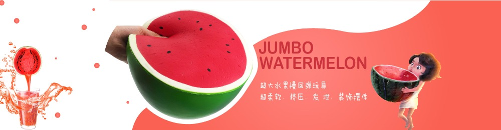 18 Style (19cm-26cm) Super Big Giant Fruits Orange Watermelon Strawberry Peach Unicorn Jumbo Squishy 4
