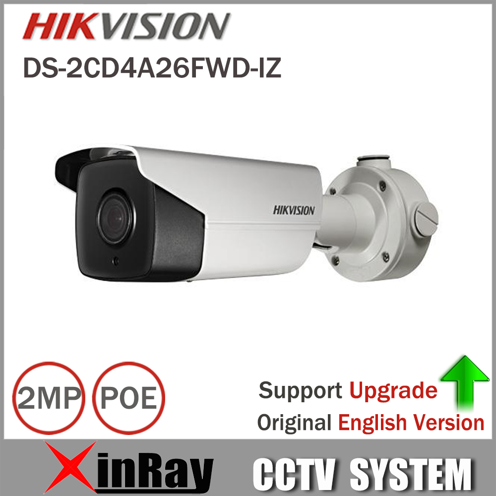 Hikvision Smart IP Camera DS-2CD4A26FWD-IZ Support Face Detection Object Counting Full HD Low Light Smart CCTV Camera smart junior 2 cl cd