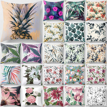 Tropical plants pineapple thick pillow case flower double sides pattern pillow cover mandala  beauty  square pillow case  45*45 chic quality green plants pattern flax pillow case(without pillow inner)