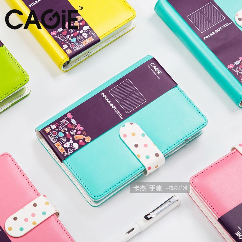 CAGIE Cute Leather Notebook Kawaii Colorful Spiral Planner Agenda School Office Ring Binder Personal Filofax Diary