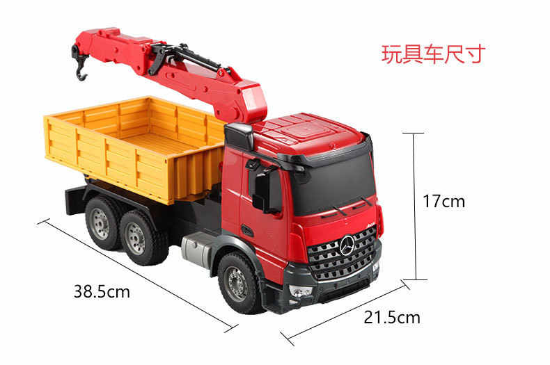 Nowa zdalnie sterowana ciężarówka 1/20 2.4Ghz urządzenie inżynieryjne duży żuraw zdalnie sterowany dźwig symulacja Grab Wood Machine zabawka elektryczna Model