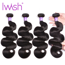Iwish Body Wave Hair Brazil No-Remy Hair Natural Black Color 100% Human Weave Bundle 10-28 inch 1 Piece Penghantaran Percuma