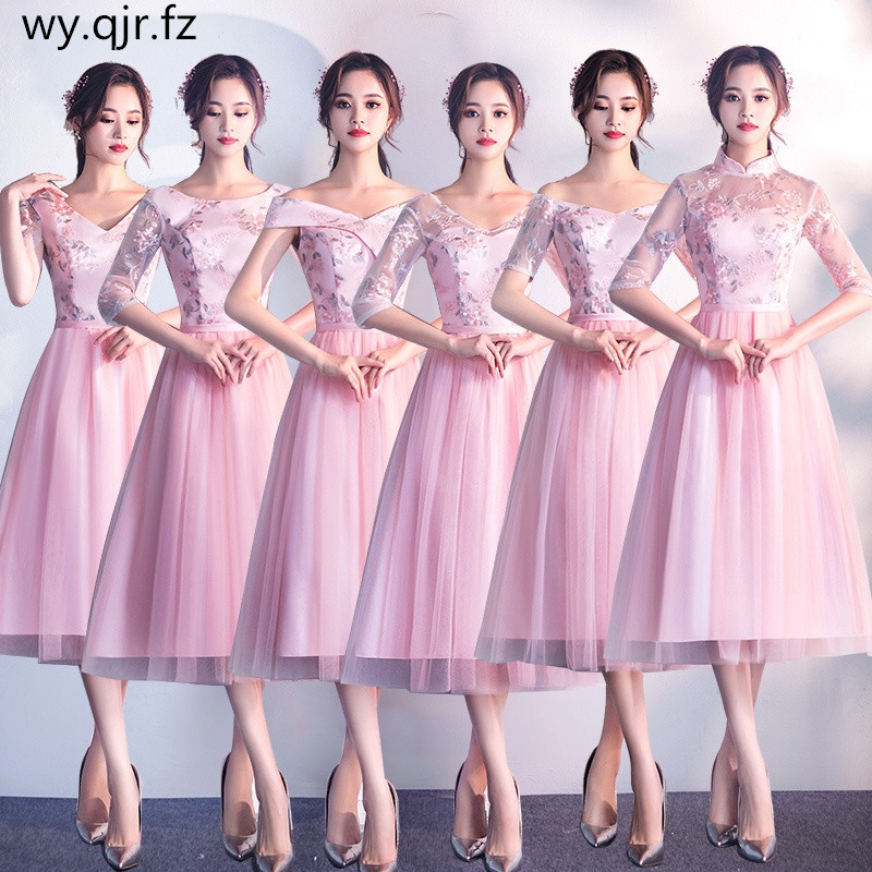 XBQS0801#Lace Up Peach Pink Styles Of Medium And Short Bridesmaid Dresses Wedding Party Dress Girls Prom Prom 2019 Wholesale