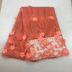 Африканский Кружево Ткань с 3D цветок и Бусины 4.5*1.35 м/lot 2017 последние Дизайн оранжевый Кружево Ткань высокое качество 3D Кружево Ткань