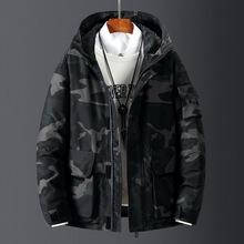 Wysokiej jakości męska kurtka zimowa gruby śnieg kurtka płaszcz biały kaczka w dół kurtki mężczyzn marki płaszcz puchowy tanie tanio REGULAR Białe kaczki dół Grube zipper NONE COTTON Mikrofibra Na co dzień 150g-200g Pełna 057LFP20190618 1 3KG Stałe