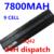 7800 mah batería para hp pavilion dm4 dv3 dv5 dv6 dv7 g32 g42 G56 G62 G72 compaq Presario CQ32 CQ42 CQ56 CQ62 CQ72 CQ630 MU06