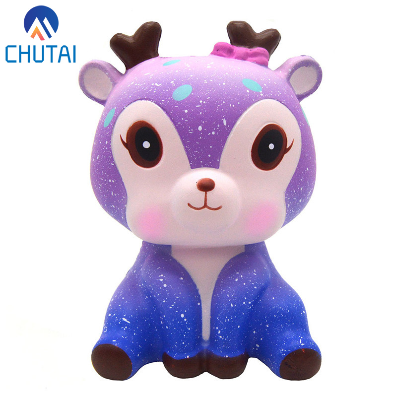 Cute Lovely Galaxy Star Deer Cartoon Animal Squishy Toys Soft Slow Rising Squishy Toys With Good Smell Scented 11*7 CM