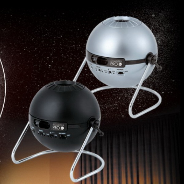 Sega homestar disc southern hemisphere constellations | japan.