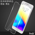 Оригинал iMak Марка Мягкий взрывозащищенные Протектор Экрана для MeiZu MeiLan X/MeiZu M3X Нет Белый Край