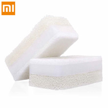 3pcs/lot Youpin JieZhi Three Layer Composite Dishwashing Brush Kitchen Sponges Household Cleaning Eco Friendly Scouring Pads