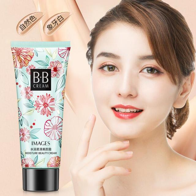 BB Cream Concealer Moisturizing Foundation Base Makeup Bare Whitening Easy to Wear Face Beauty Cosmetics 2