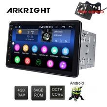 8 2din 4+64gb Android Car Radio support 4G SIM card Multimedia Player GPS/autoradio/Hotspot sharing with DSP Zlink/Carplay