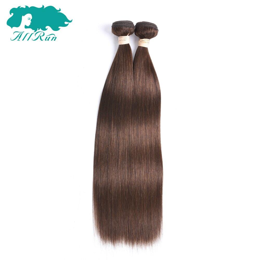 Allrun Hair #4 Light Brown Peruvian Straight Hair 2 bundles pack Non Remy 100% Human Hair Weave Bundles Free Shipping