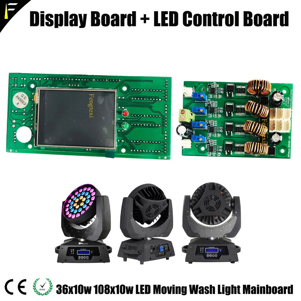 RGBW 4in1 LED Wash Zoom Moving Head Mainboard 36*10w 36*12w Display LCD Board Part 108*10w 108*12w LED Source Control Main Board