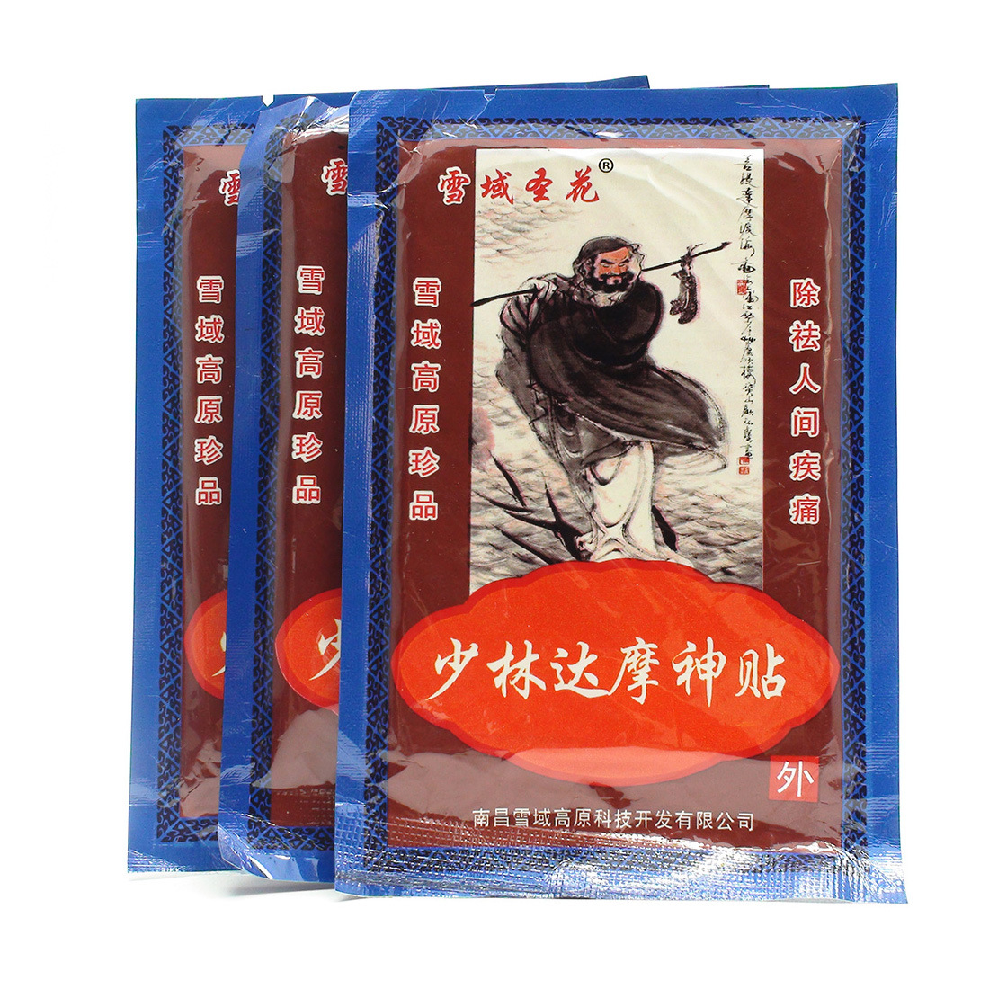 16Pcs/2Bags Chinese Shaolin Herbal Medicine Knee Pain Relief Adhesive Plasters/Patches Joint Rheumatism Pain Relieving JMN066