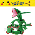 No.384 80cm Pokemon Center XY New Plush Toy Green Rayquaza Dragon Mega Doll Soft Stuffed Animals Toys Brinquedos Gift Children