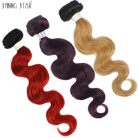 Shining Star Colored Brazilian Body Wave Bundles Burgundy Ombre Red Human Hair Bundles Blonde Nonremy 10 26 Inches 1Pc Non Remy