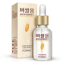 Hyaluronic Acid Liquid Rice tender skin moisturizing essence  Anti Wrinkle Anti Aging Plant Whitening Moisturizing Oil