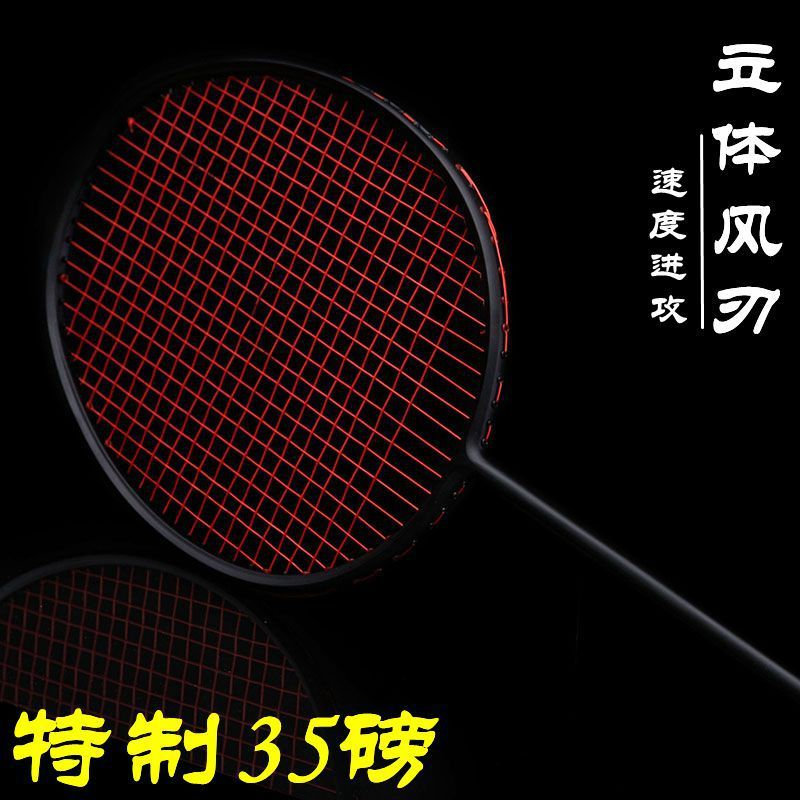 1 Pc ZARSIA 35LBS Quality Badminton Racket 46T Carbon Racket Speed Racket Badminton Racket Taiwan Black Racquets 3U/G5