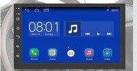 Android 7,1 7 2 Din универсальный автомобильный Радио сенсорный gps мультимедийный плеер для TOYOTA Nissan Kia RAV4 FJ CRUISER ALPHARD
