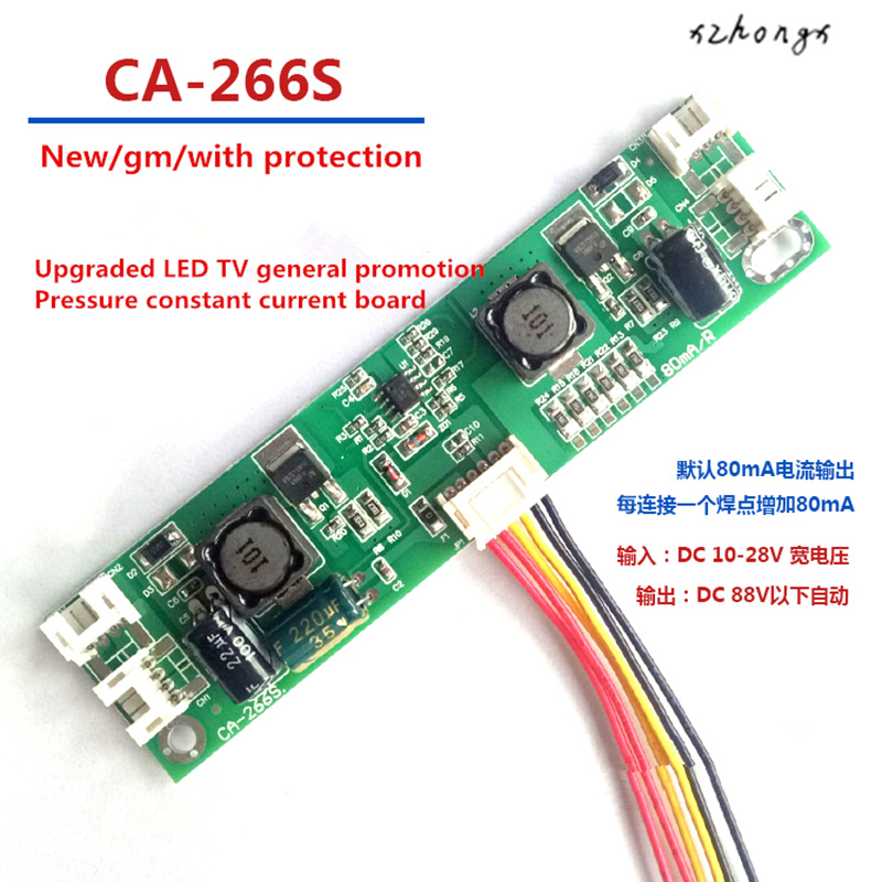 XNWY CA-266 Universal 32-65 inch LED LCD TV backlight driver board TV constant current board boost board Universal conversion