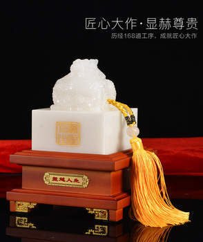 5A++ TOP COOL # 2020 HOME office company Business Gift box - CHINA The emperor Yuxi  imperial white jade seal Replica statue