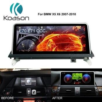 "Koason 10.25""HD Screen Android 8.1 Car audio Auto Video Media Stereo Player for BMW X5 X6 E70 E71 2007 - 2010 CCC GPS Navigation"