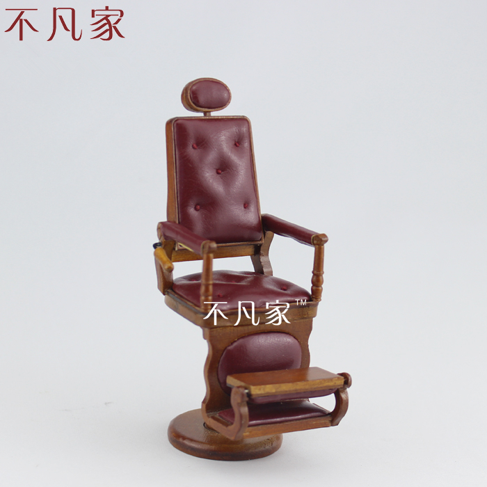 Doll house mini furniture dollhouse miniature barber chair mini dollhouse mini furniture model living room doll baby baby doll